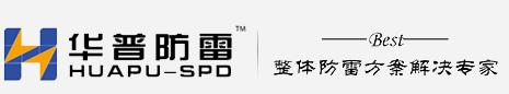山东雷电竞app工程