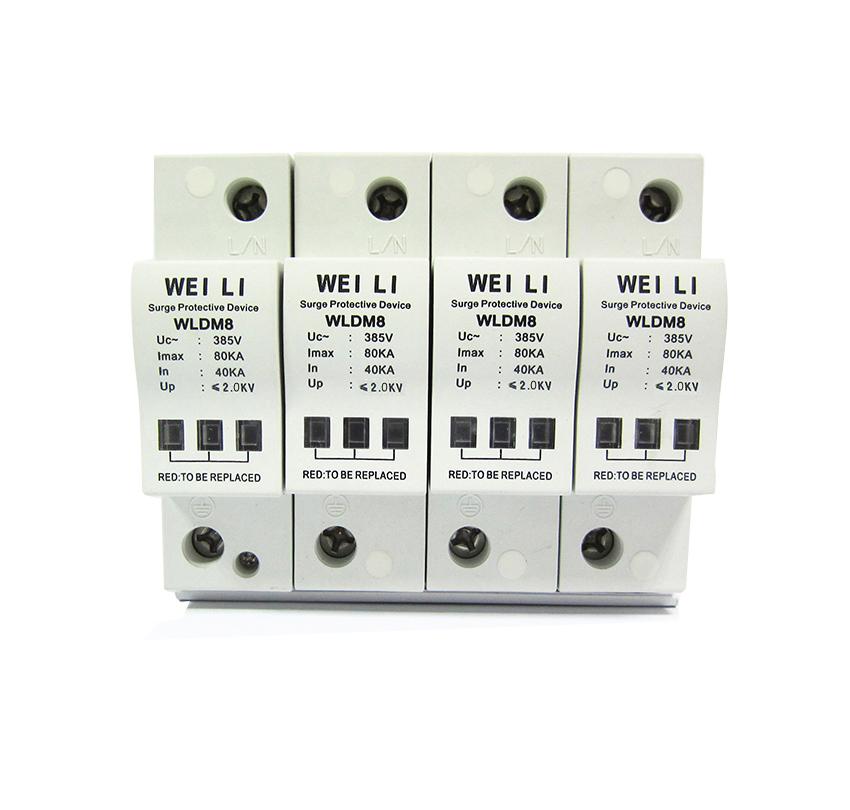 二级模块式电源电涌保护器