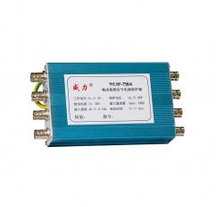 WLSP-75B/4信号雷电竞app器