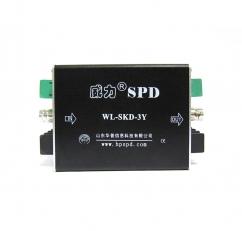 WL-SKD/3Y信号防雷器