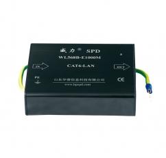 WL568B-E1000M信号雷电竞app器