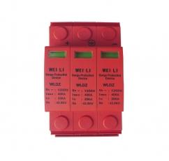 光伏专用WLDZ-40KA/3电源雷电竞app器
