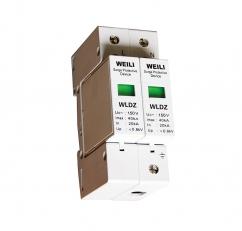 WLDZ-40KA电源防雷器