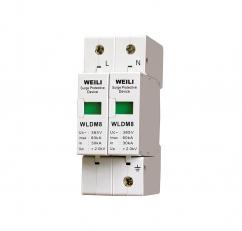 WLDM8-60KA/2电源防雷器