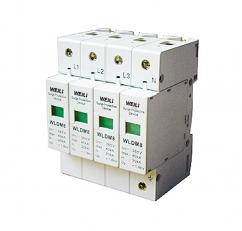 WLDM8-40KA/4电源防雷器