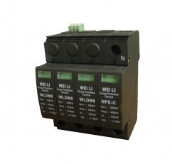 WLDM8-40KA/3+NPE电源防雷器