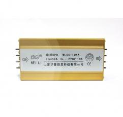WLDG-10KA电源雷电竞app器