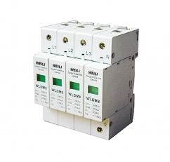 三级模块式电源电涌保护器