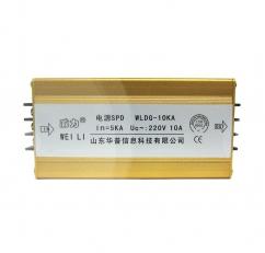 小功率电源电涌保护器