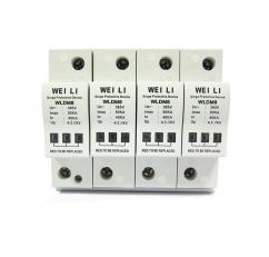 青岛二级模块式电源电涌保护器