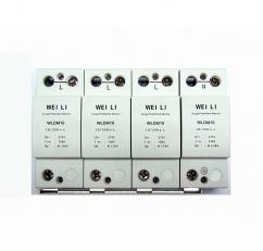 一级模块式电源电涌保护器