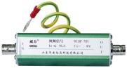 视频信号电涌雷电竞首页WLSP-75B