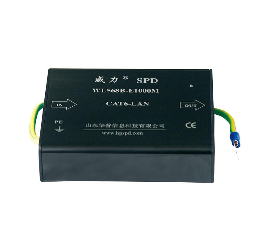 WL568B-E1000M信号雷电竞app器.jpg